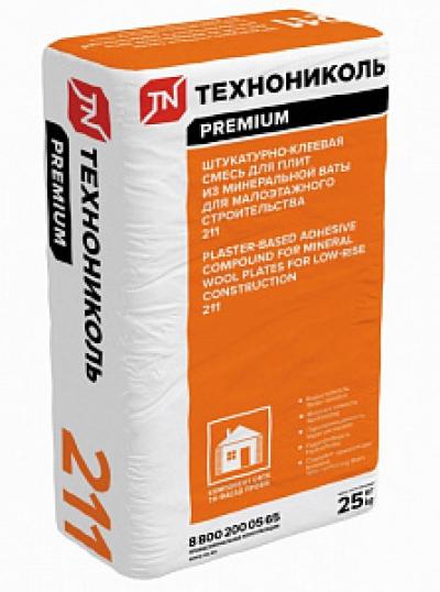 Штукатурно-клеевая смесь для плит из минеральной ваты для малоэтажного строительства ТЕХНОНИКОЛЬ 211