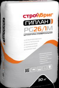 ГИПЛАН PG26/1 M - 30 кг