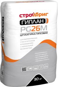 Гиплан PG26 M - 30 кг