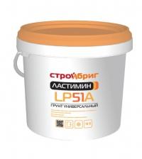 Ластимин LP51 A - 10 кг