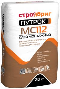 Путрок MC112 - 20 кг