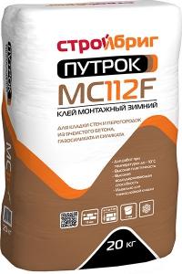 Путрок MC112 F (зимний) - 20 кг