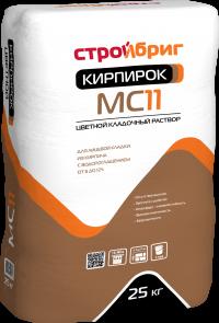 Кирпирок MC11 - 25 кг