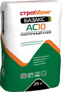 Базакс АС10 - 25 кг
