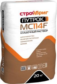 Кирпирок MC114 F (зимний) - 20 кг