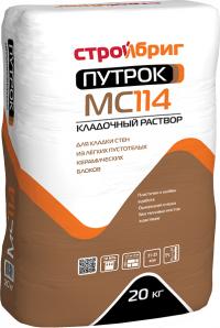 Путрок MC114 - 20 кг